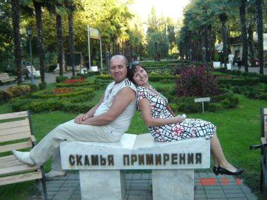 Хабаровск—Братск—Тюмень—Ейск—Сочи—Санкт-Петербург—Белокуриха и обратно, или Тридцатилетию совместной жизни посвящается