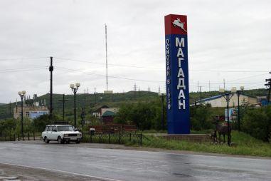 Жуковский — Улан-Батор — Магадан — Жуковский на «четвёрке» летом 2012-го