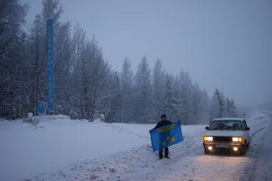 В Мурманск на «четвёрке»: новогодние каникулы вЗаполярье