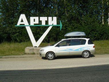 Из Новосибирска в Астрахань на Toyota Ipsum