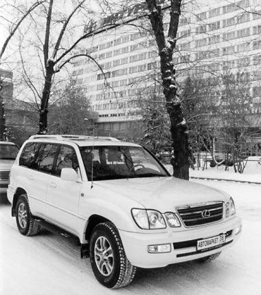 Марш победителя (Lexus LX470, 2002 год)