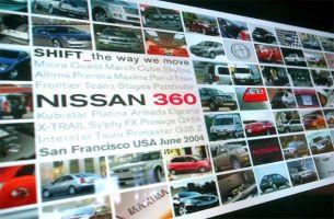 Обзор автомобиля Nissan Maxima, Nissan Altima, Nissan 350Z, Nissan Armada, Infiniti FX35, 2004