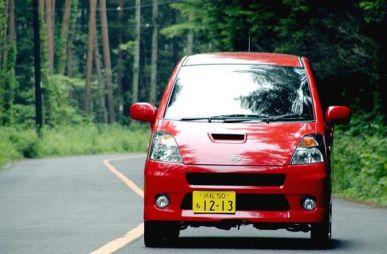 Обзор автомобиля Suzuki MR Wagon, 2002