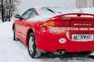 2+2 (Mitsubishi Eclipse, 1997 год)