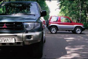 Исполняющий обязанности (Mitsubishi Pajero iO, 1999 год)