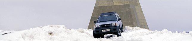 Высокоточное оружие (Nissan Xterra, 2000 год)
