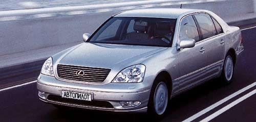 Джек-пот (Lexus LS430, 2001 год)