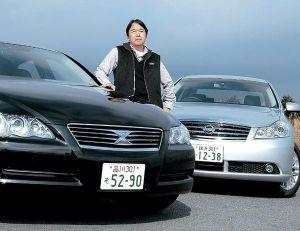 Toyota Mark X против Nissan Fuga – борьба в пятой группе (2005 г.)