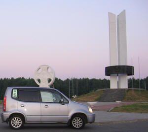 Путешествие: Украина - Румыния - Молдова на Honda Capa. Июль 2006