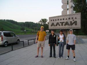 Путешествие из Новосибирска в Горный Алтай на автомобиле Honda Capa