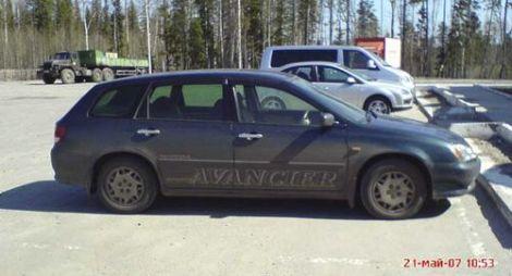 Перегон Honda Avancier по маршруту Новосибирск-Сургут