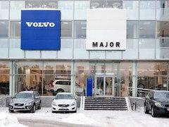 Официальные автосалоны вольво в москве автоломбард спецтехника ростов на дону