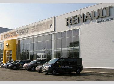 официальный магазин renault