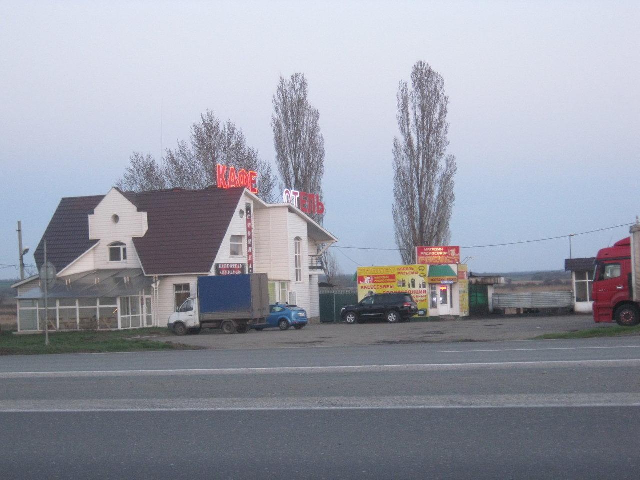 Геремеев был мотель роснефть м4 дон поляна возможно, лучше