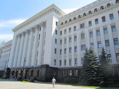 Санкт-Петербург—Киев—Одесса—Крым—Гомель на Ford Fiesta