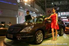 Nissan Teana.