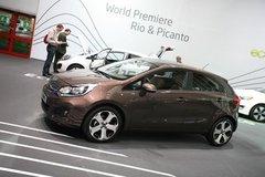 Мировые премьеры Kia: Rio и Picanto
