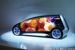 Мировые премьеры Toyota: концепты Fun-Vii, FCV-R, FT-EV III и серийный гибрид Aqua