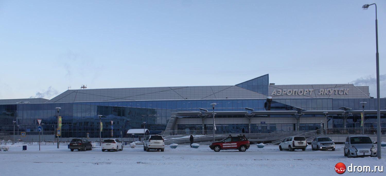 Аэропорт Хабаровск Новый KHV  онлайн табло и расписание