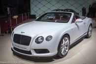 Bentley GTV8S Convertible