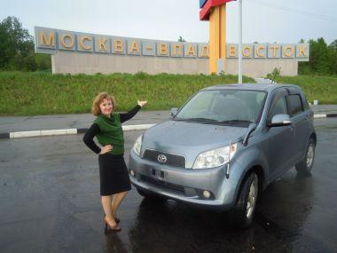 Путешествие за Toyota Rush из Кемерова во Владивосток