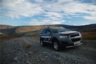 Автомобильная экспедиция «Страна Мурман — 2013»