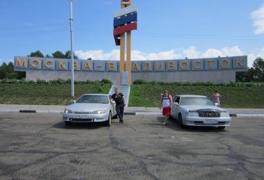 Автопробег Владивосток — Архангельск на Crown и Windom в 2012 году