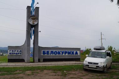 Из Приморья на Кубань и обратно, или Ударим автопробегом по тарифам естественных монополий ч.1