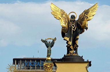 На Аурисе впятером по маршруту Уфа—Киев—Одесса—Румыния—Болгария