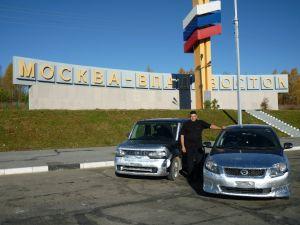 Перегон Toyota Fielder и Nissan Cube из Владивостока до Железногорска (сентябрь 2013 г.)