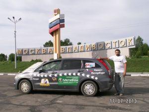 «Мужской взгляд» из Комсомольска-на-Амуре до Петербурга через Байкал, Алтай, Оренбург и... Приморье, или Как я стал «Юрием Гагариным»