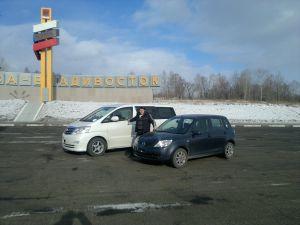 Неожиданный перегон зимой 2012 года