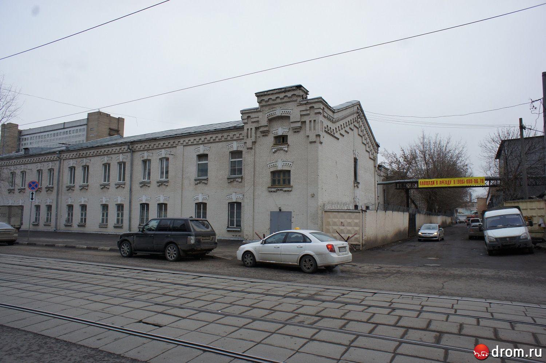 Деньги под залог автомобиля Ташкентская улица займ залог птс Губкина улица