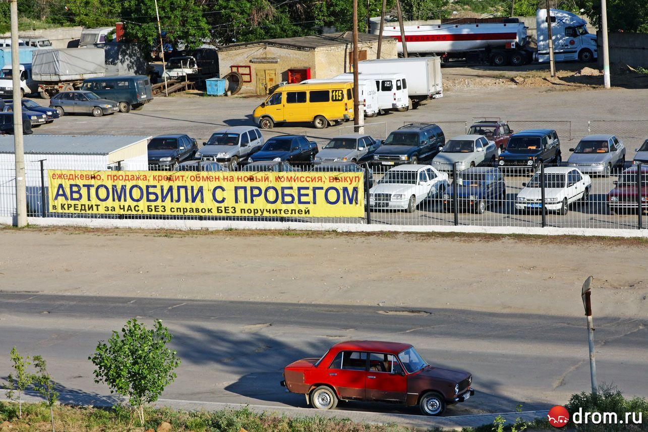 e499782626bf Drom.ru разоблачает схему массового обмана покупателей в объявлениях о  продаже машин