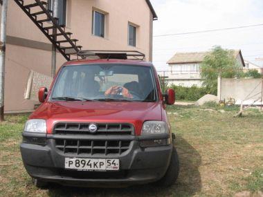 Бросок на ЮГ на Fiat Doblo
