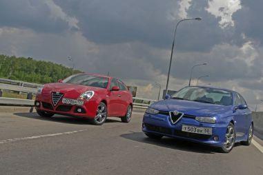Тест-драйв Alfa Romeo 156 GTA и Alfa Romeo Giulietta. Ностальгия