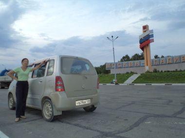 Автопутешествие Владивосток—Париж летом 2013 года на Suzuki Solio 1.3 4WD
