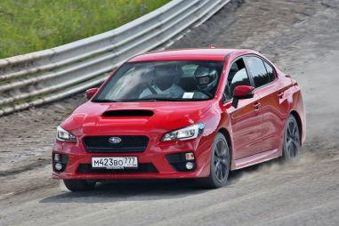 Тест-драйв Subaru WRX. На пике формы
