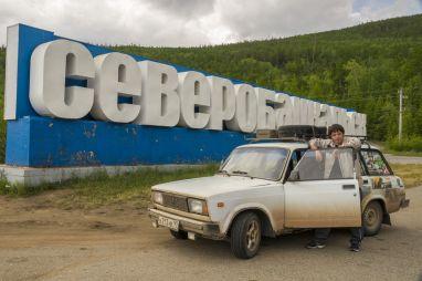 Вокруг Байкала на подмосковной «четвёрке» летом 2013-го