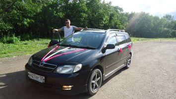 Свадебное путешествие по Приморскому краю