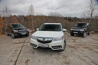 Сравнительный тест Acura MDX, Infiniti QX60 Hybrid и Land Rover Discovery SDV6. Три измерения
