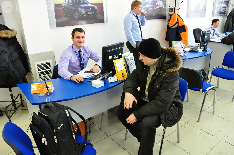 Стажер в автосалон москва золото цена за 1 грамм в ломбарде москва