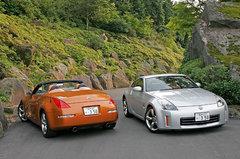 Статья о Nissan Fairlady Z