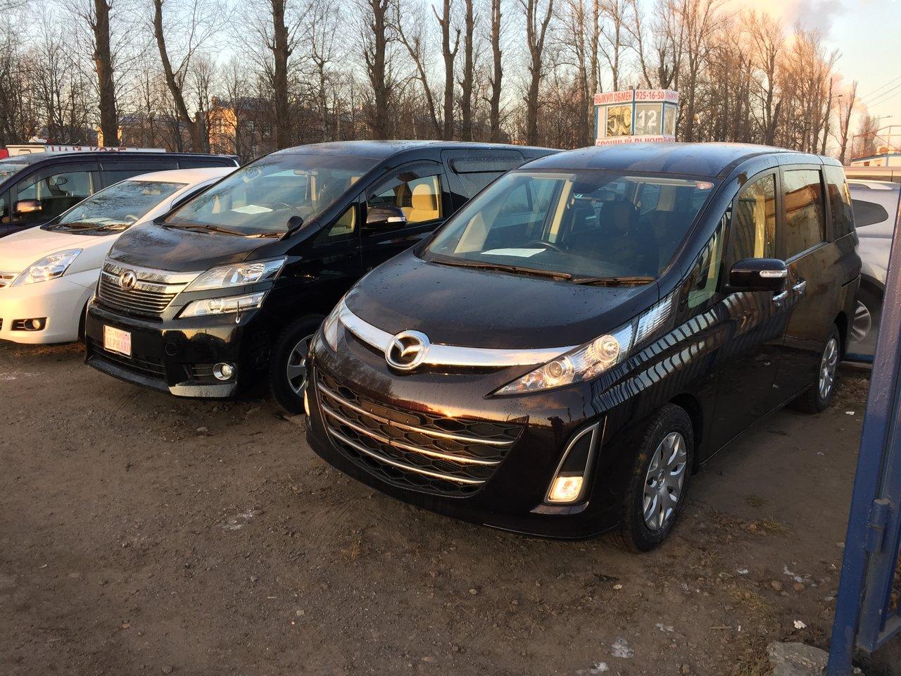 Подать объявление о продаже автотранспорта в санкт-петербурге работа коломне свежие вакансии без опыта