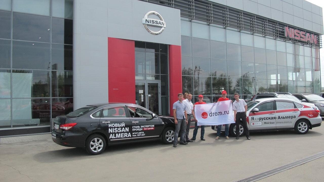 ГК АГАТ официальный автодилер в Нижнем Новгороде