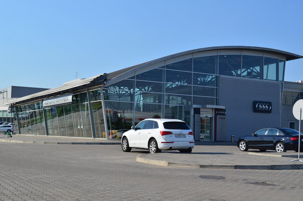 Город красноярск частные объявления продаж автомобилей купить авто рено дастер с пробегом в москве частные объявления