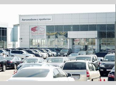 Автосалон сп бизнес кар москва автосалон москва в наличии 2020