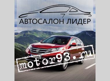 Подать бесплатное объявление о продаже авто в краснодаре размещение бесплатных объявлений в текстовой форме