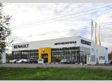 renault-belgorod.ru отзывы ремонт