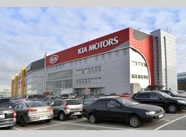 Автосалон киа в москве мкад займы омск под залог автомобиля